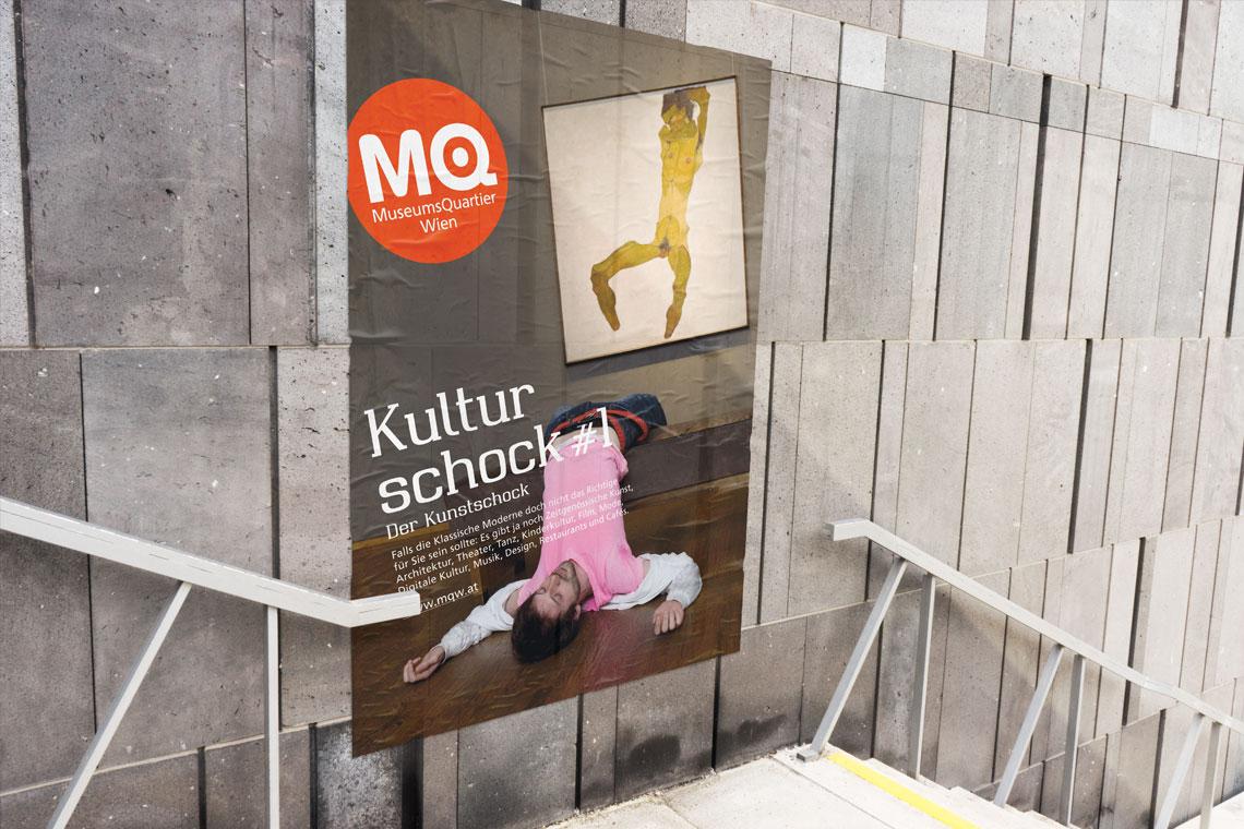 buerox-plakat-2008-museumsquartier_17